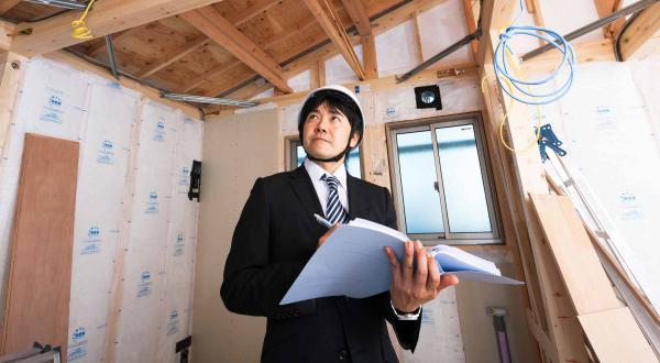 Building Survey Service